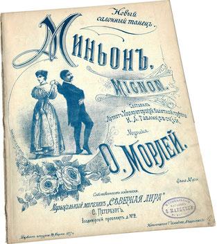 Миньон, салонный танец, Морлей—Гавликовский, обложка
