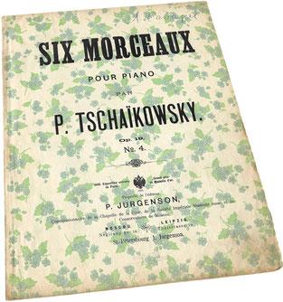Ноктюрн cis-moll опус 19, Чайковский, ноты, Юргенсон, обложка, фото