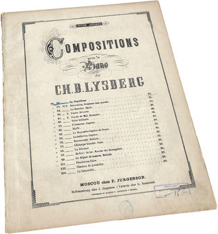 Неаполитана, Лисберг, ноты для фортепиано, Юргенсон, обложка, фото