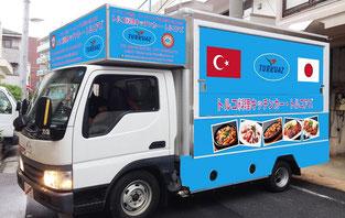 ベッラクキッチン トルコ料理