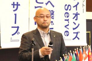大会委員会委員 L.川田 吉顕