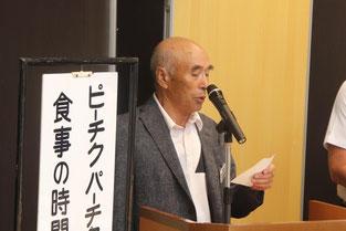 出席委員長 L.工藤 兼尾