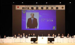 参加が叶わなかったL.石川ガバナーのメッセージが紹介された