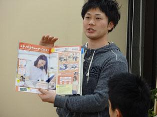 菊池様のお仕事はもちろん、札幌リゾート&スポーツ専門学校のお話もしていただきました。