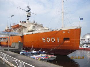 「南極観測船ふじ」