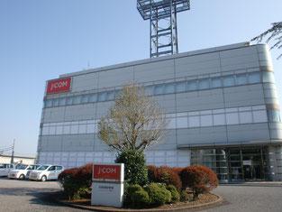J:COM 東関東局の局舎全景です。