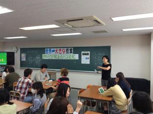世界の教育に関するクイズ