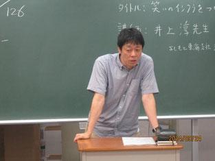 井上淳さんの「しごと講話」。