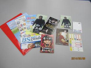 NHKから生徒へのお土産