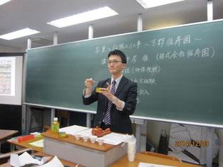 吉本さんが、美味しいお茶の淹れ方について教えていただきました。
