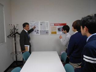 産学協同でのプロジェクトの紹介です。