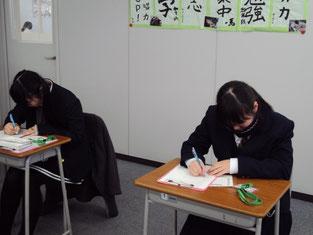 事後学習でお礼のお手紙を作成