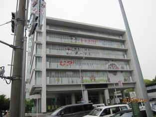 名古屋テレビ放送のビル