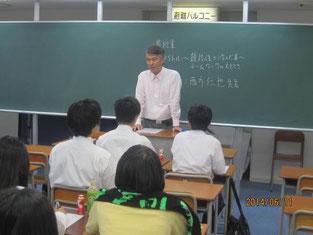 西方仁也さんの授業風景