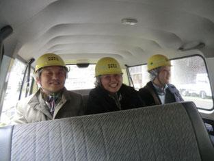 平成26年1月9日(木)に、経済産業省 近代化産業遺産「史跡生野銀山」並びに「明延鉱山跡」の教職員による事前視察を実施しました。