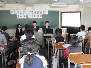 スライドを見ながらスーツスタイルの基本について学びます。