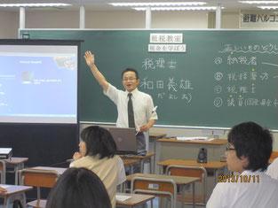 つねに身体を動かして楽しく授業をされる和田義雄先生。