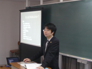高井洋輔弁護士