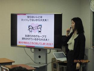淺川美穂さんのお話。