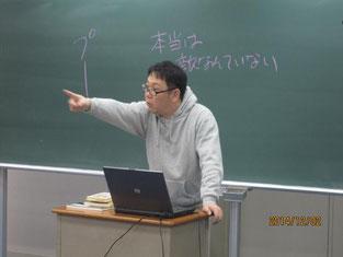 永谷さんのしごと講話