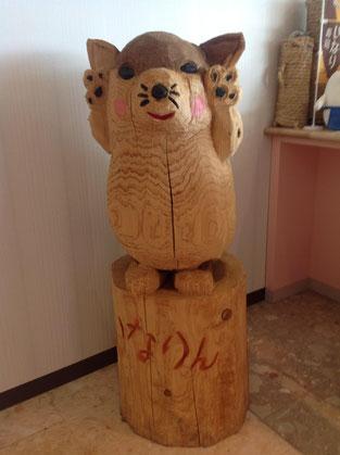 豊川市観光マスコットキャラクター・いなりんの木彫り