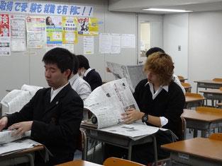 新聞を見ながらその構造について聞く。