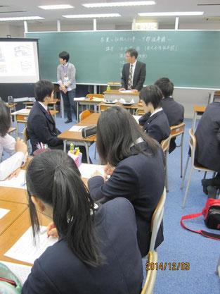 田中さんによる講話。会社の全体像について語っていただきました。