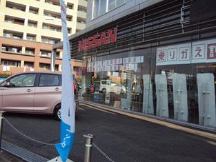 日産プリンス熊本販売株式会社 外観