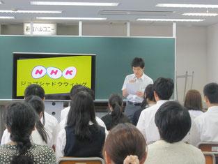 学習発表会でグループ代表者がプレゼンテーション。