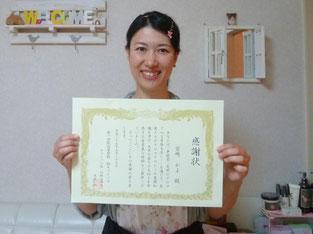 「感謝状」を手に、宮崎先生が記念写真に応じてくれました。