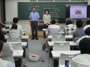 事前学習を終え、議員の鈴木あやこさんが登場。驚きの表情の生徒たち