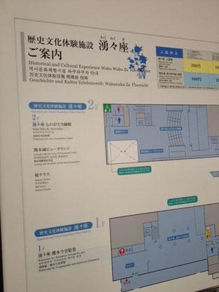 施設の見取り図