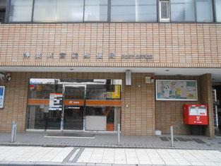 宮前郵便局