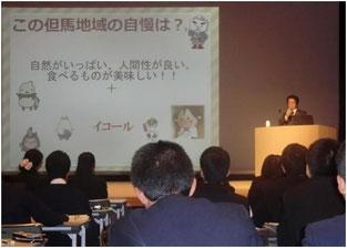 『ワーク・ライフ・バランス』株式会社オーシスマップ 代表取締役 大林 賢一様による基調講演。