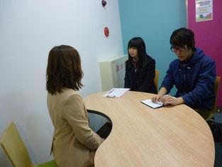 スタッフの方へ職業インタビュー