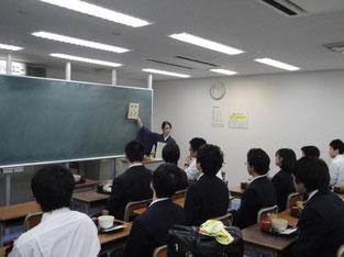 渡会先生の講話