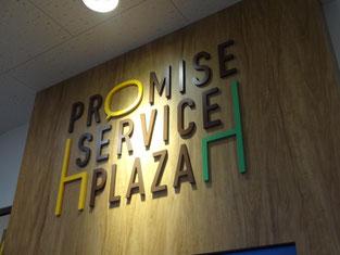 札幌お客様サービスプラザのロゴマークです