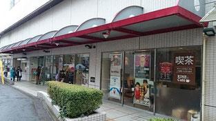 柏にある映画館「キネマ旬報シアター」です。