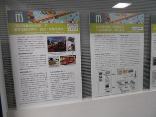 東京大学とコラボしたプロジェクトだそうです。