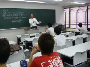 校舎での事前学習