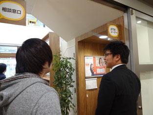 佐藤様と斉藤様にご案内していただきました