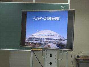 映像を使ってナゴヤドームを説明。