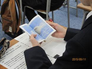 生徒たちに、小原さんの写真集を回覧していく。