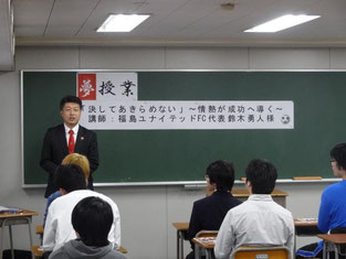 穏やかな口調の中にも情熱を感じる鈴木代表。