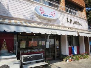 『洋菓子店 ミレー』豊四季店外観