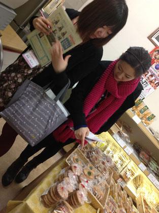 名物のあんパン、仙台味噌パンに目が輝きます。