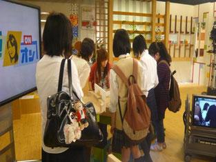 昨年5月に中京テレビに見学した時の写真