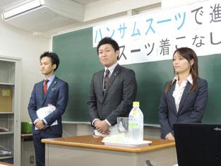 洋服の青山 秋田広面店の皆さんです。