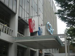 中部日本放送株式会社のビル