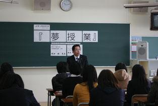 全但バス株式会社 本社総務企画部 次長 成田 毅先生の『しごと講話』が2校時に開催されました。
